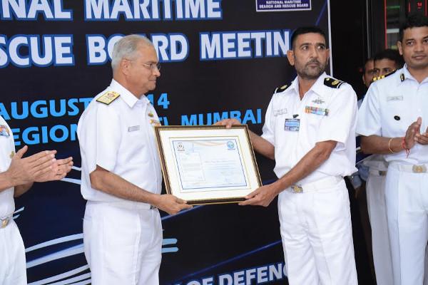 Coast Guard Annual SAR meet and Awards