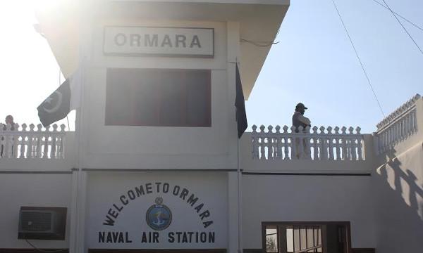 pakistan navy PNS JINNAH ORMARA