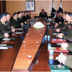 COAS Gen Qamar Javed Bajwa chairs 206th Corps Commanders Conference. ─ Photo courtesy ISPR