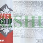"NASIM ZEHRA'S BOOK  WITH MILITARY MAPS &  OPERATIONS  A LA KARGIL 1999 ADMITS IT WAS A ""DISASTER FOR PAKISTAN""-- IDF ASKS  WILL MOD/MODI'S GOI  RELEASE 1962 BLUNDERS  & HENDERSON BROOKS REPORT--THE 1965 WAR  WHY NAVY WAS LEFT OUT & KARGIL-TO LEARN LESSONS AS PAKISTAN HAS DONE"