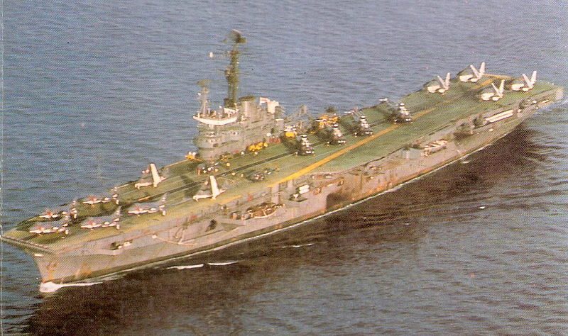 4th DEC  ACTION IN THE 1971 WAR IN THE BAY  WAS SPEARHEADED BY INS VIKRANT'S PLANES  AND MISSILE BOATS TOOK OFF FOR KARACHI WITH NO AIR COVER